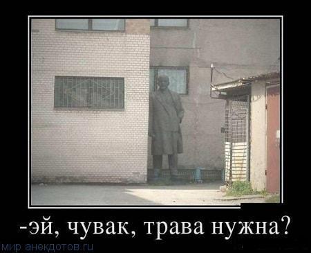 ржачный демотиватор