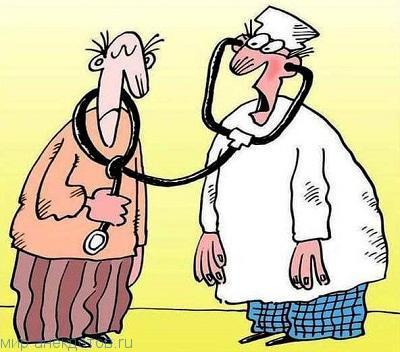 забавный анекдот про больного