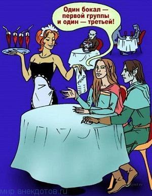 Смешные анекдоты про вампиров