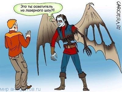 Прикольные анекдоты про вампиров