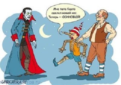 Веселые анекдоты про вампиров
