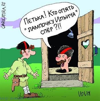 Смешные анекдоты про Василия Ивановича