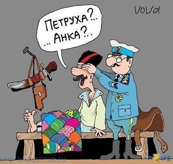 Веселые анекдоты про Василия Ивановича