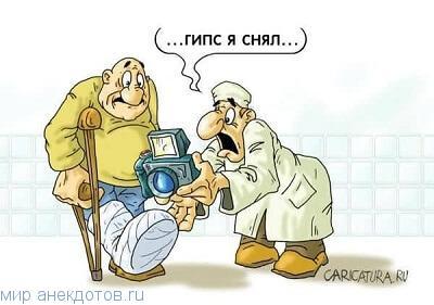 Забавные анекдоты про врачей