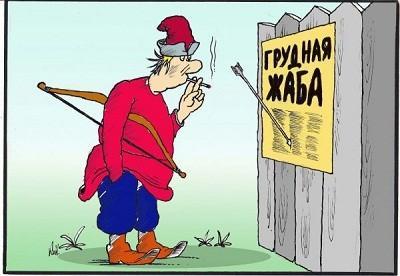 Веселые анекдоты про Ивана Царевича