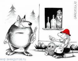 Смешные анекдоты про Красную Шапочку