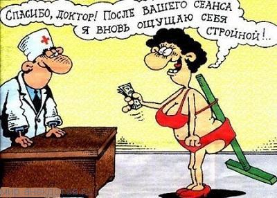 смешной анекдот про медиков