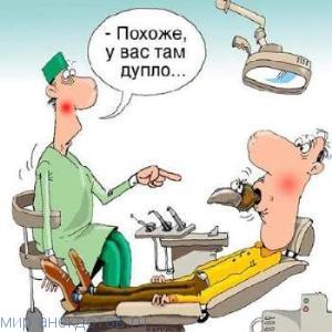 Смешные анекдоты про медицину