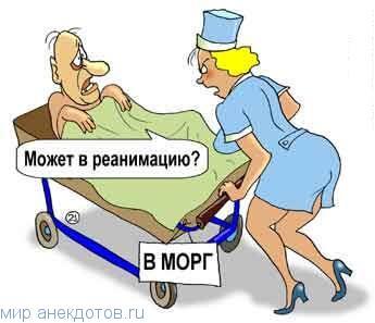 Веселые анекдоты про медсестер