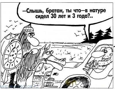 Прикольные анекдоты про Илью Муромца