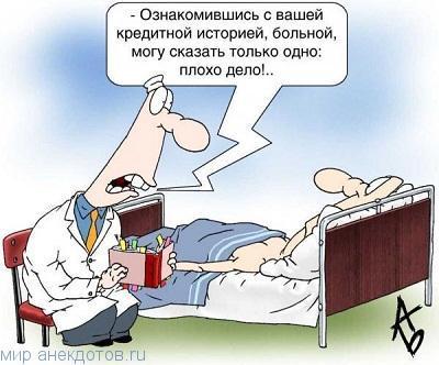 Веселые анекдоты про скорую помощь