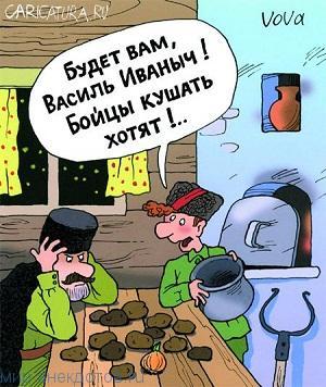 Смешные анекдоты про Чапаева