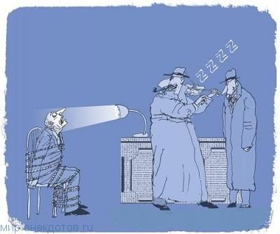 Прикольные анекдоты про Шерлока Холмса