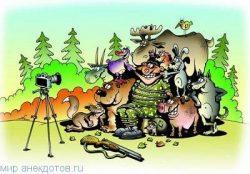 Смешные истории про охоту