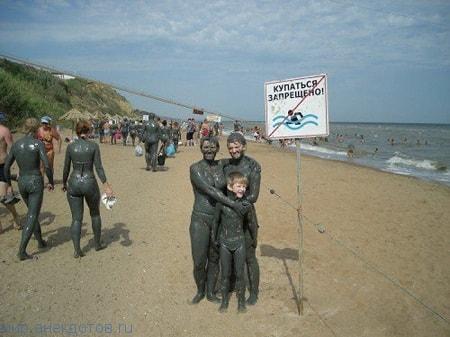 фото прикол на пляже
