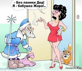 Забавные анекдоты про бабку