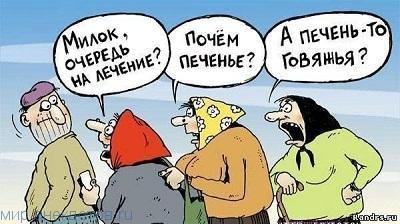 Лучшие анекдоты про бабок
