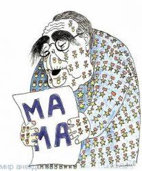 Прикольные анекдоты про Брежнева