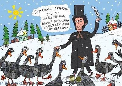 Прикольные анекдоты про гусей