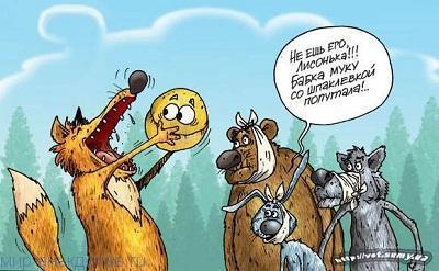 Прикольные анекдоты про животных