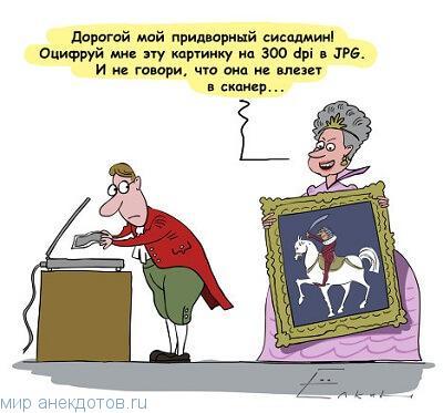 Смешные анекдоты про королеву