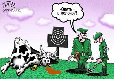Прикольные анекдоты про молоко