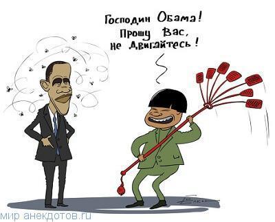 Веселые анекдоты про Обаму