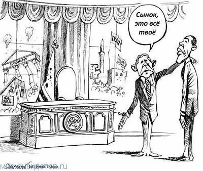 Веселые анекдоты про президента