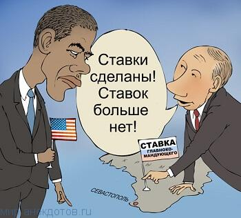 Лучшие анекдоты про президента