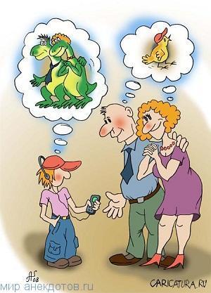 прикольный анекдот про родителей