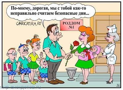 Забавные анекдоты про родителей