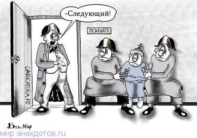 Забавные анекдоты про царя