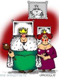 Лучшие анекдоты про царя