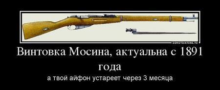 Анекдоты про винтовку