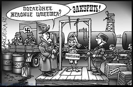Веселые анекдоты про войну