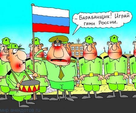 Смешные анекдоты про войска