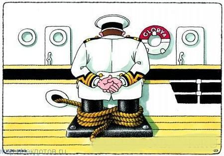 Смешные анекдоты про капитана
