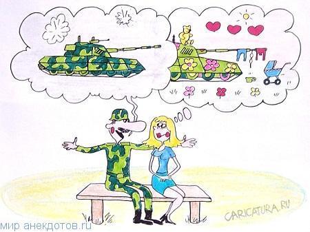Анекдоты про лейтенанта