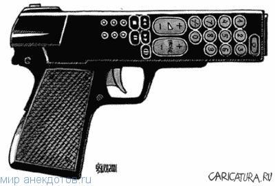 анекдот про пистолет