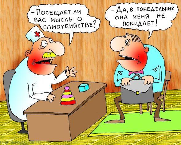 Анекдоты про психиатра