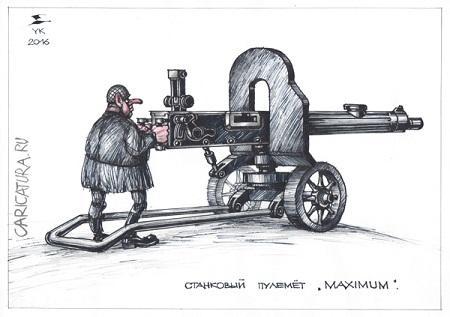 Анекдоты про пулемет