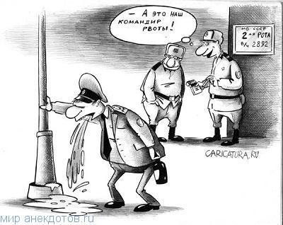 Смешные анекдоты про роту