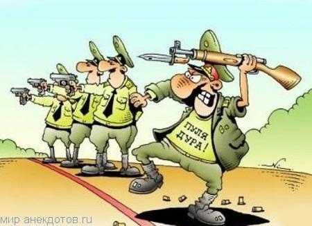 Прикольные анекдоты про солдат