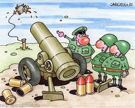 веселый анекдот про солдат
