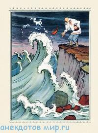 """Современная """"Сказка о рыбаке и рыбке"""" в ролях"""
