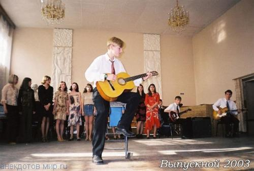 Алексей Воробьёв в школе