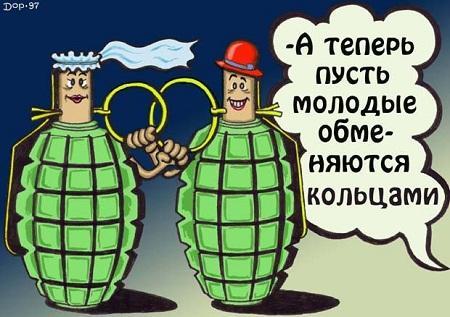 Смешные анекдоты про гранату