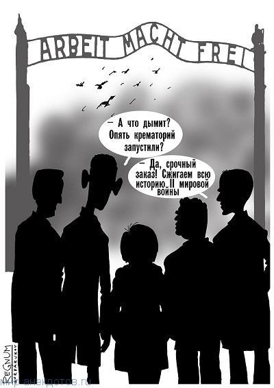 анекдот про концлагерь