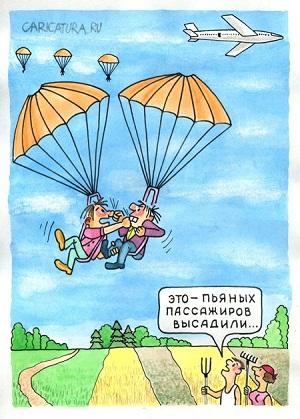 прикольный анекдот про парашют