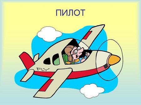 веселый анекдот про пилота